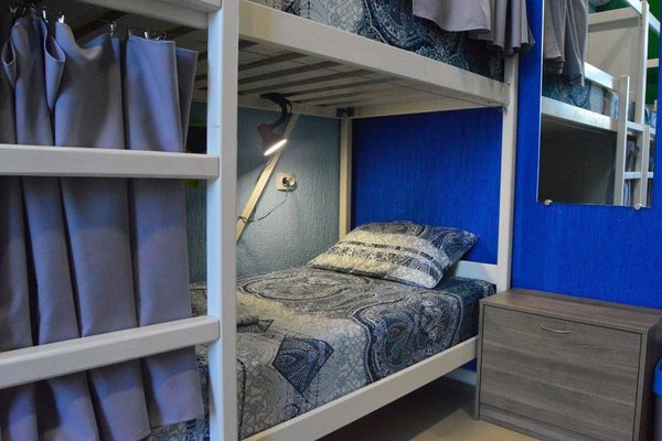 Like Hostel in Gelendzhik - фото 1
