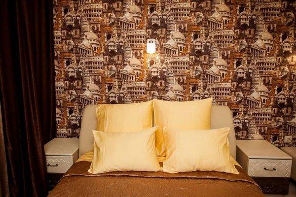 Hotel Mindal - фото 1