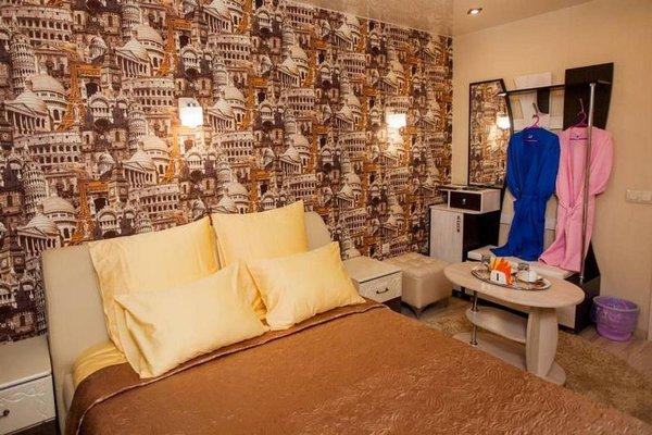 Hotel Mindal - фото 2