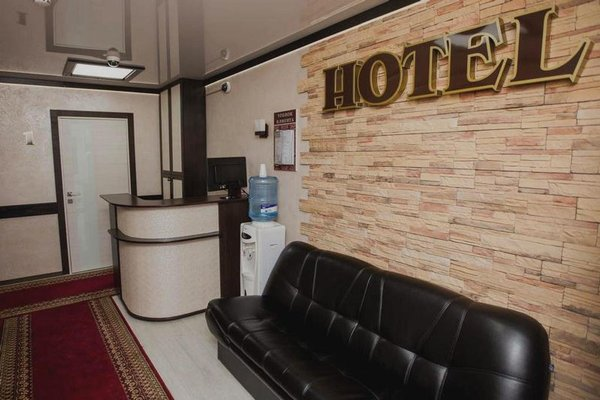 Hotel Mindal - фото 23