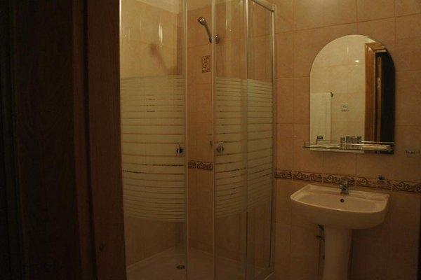Отель Дом Лесника - фото 10