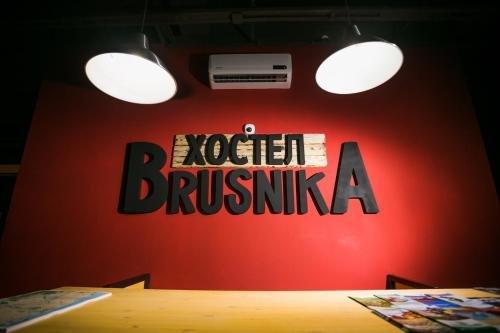 Brusnika Hostel - фото 11