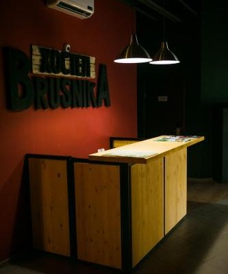 Brusnika Hostel - фото 18