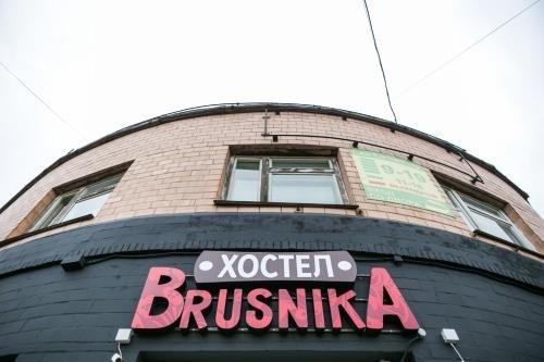 Brusnika Hostel - фото 22