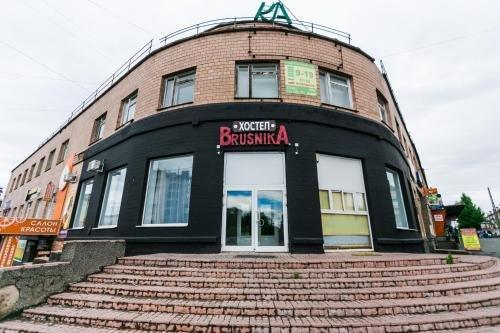 Brusnika Hostel - фото 23
