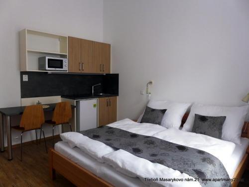 Apartmany 21 Trebon - фото 2