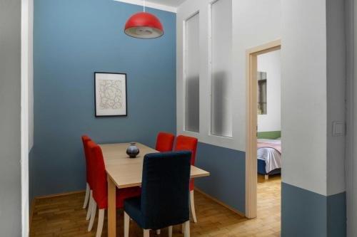 Letna Apartments - фото 17