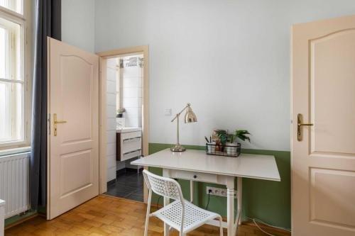 Letna Apartments - фото 20