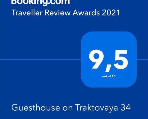 Guesthouse on Traktovaya 34 - фото 3