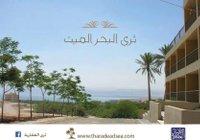 Отзывы Thara Real Estate