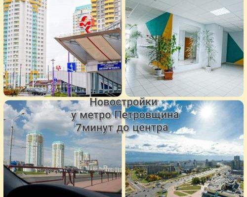 Apartment on Prospekt Gazety Pravda 17 - фото 2