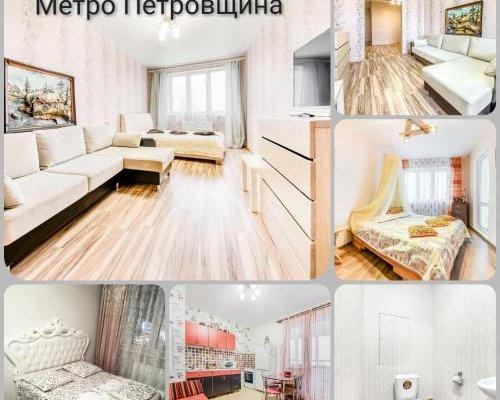 Apartment on Prospekt Gazety Pravda 17 - фото 4