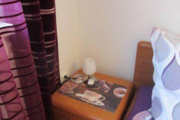 My Centre Address - фото 9