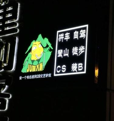 wu tong li international youth hostel - фото 3