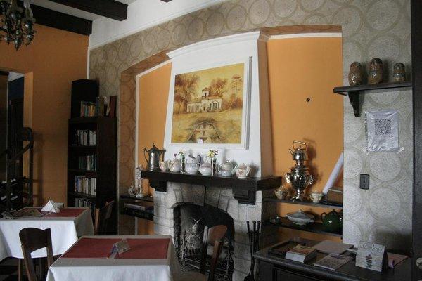 Posada La Villa - фото 12