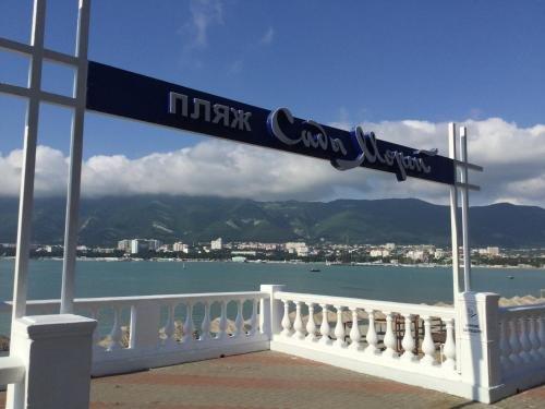 Apartment on Juzhnaja 35/1 - фото 4