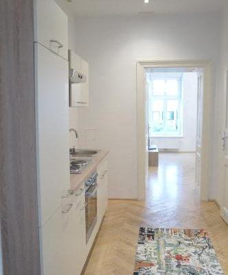 Apartment Vienna - фото 12