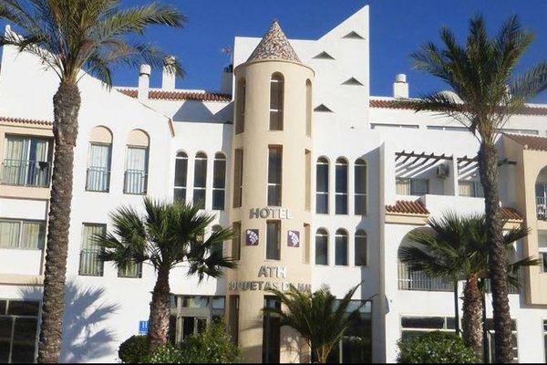 ATH Roquetas de Mar Hotel Almeria, Рокетас-де-Мар