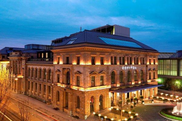 Sofitel Munich Bayerpost - фото 23