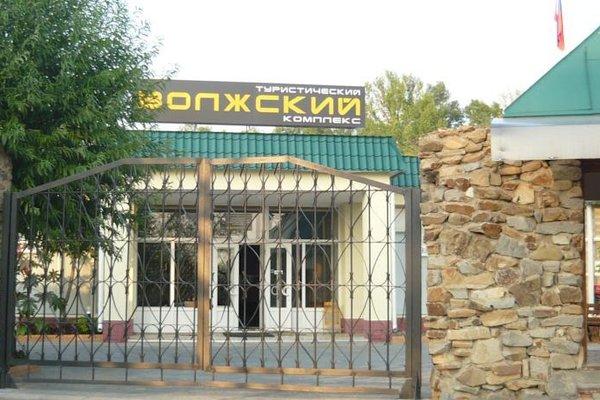 Туркомплекс Волжский - фото 22
