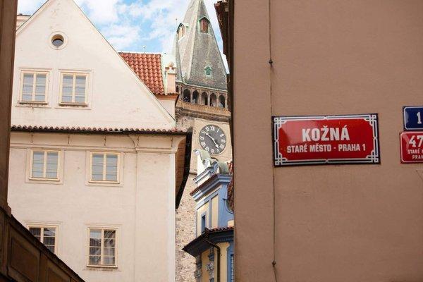 Kozna Loft - фото 23