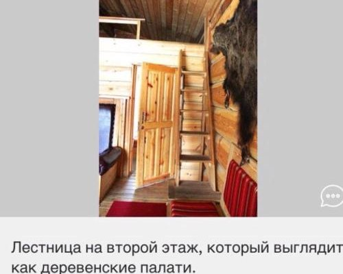 Cottage and Sauna in Baikal - фото 5