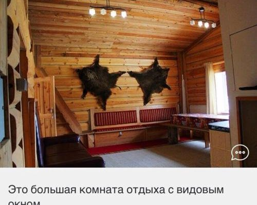 Cottage and Sauna in Baikal - фото 7