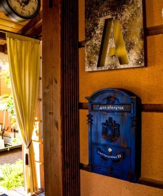 Zhemchug Village Mini-hotel - фото 10