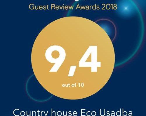 Country house Eco Usadba - фото 3