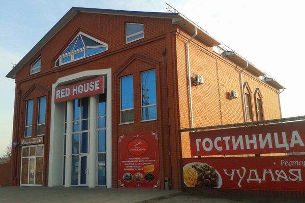 Отель Red House - фото 22