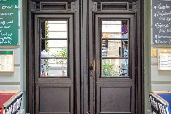 Gorki Apartments - фото 18