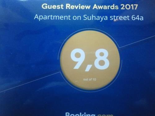 Apartment on Suhaya street 64a - фото 1