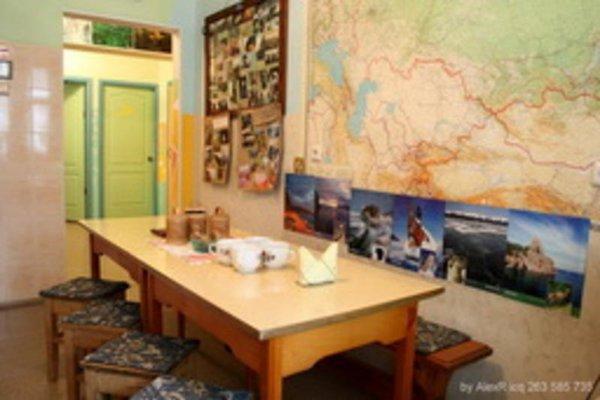 Байкал Хостел - фото 19