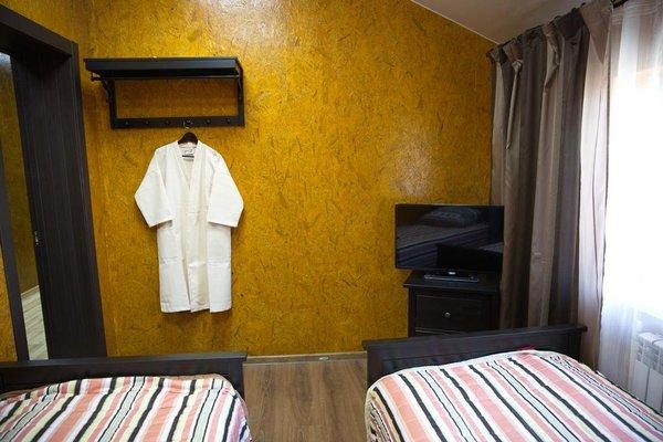 Hotel Magistral - фото 17