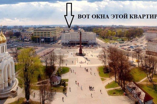 Apartments on Teatralnaya 33 - фото 22