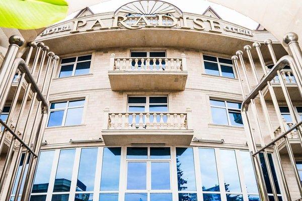 Гостиница Парадиз - фото 11