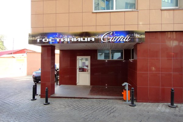City Hotel&Cafe - фото 17