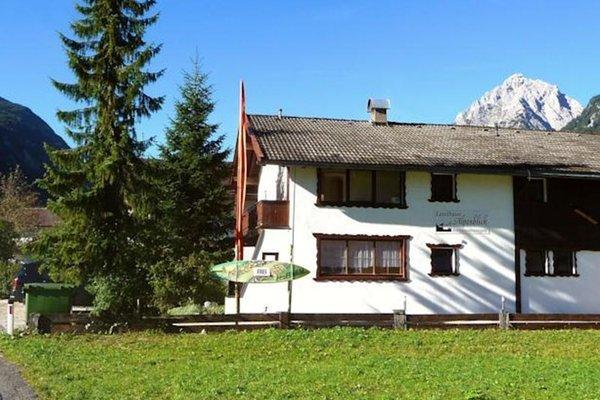 Landhaus Alpenblick - фото 22