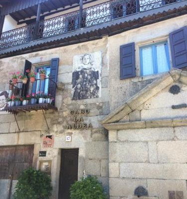 Casa Rural Amparo - фото 13