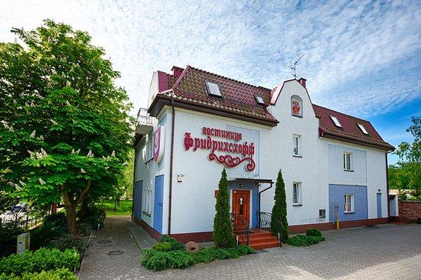 Фридрихсхофф - фото 21