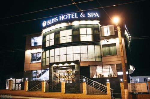 Блисс отель & СПА - фото 22