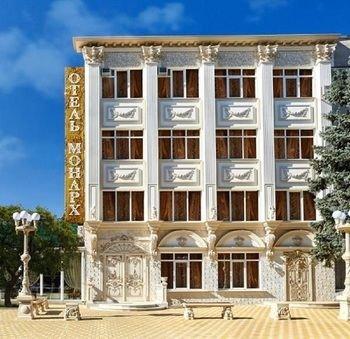 Boutique Hotel Monarch - фото 23