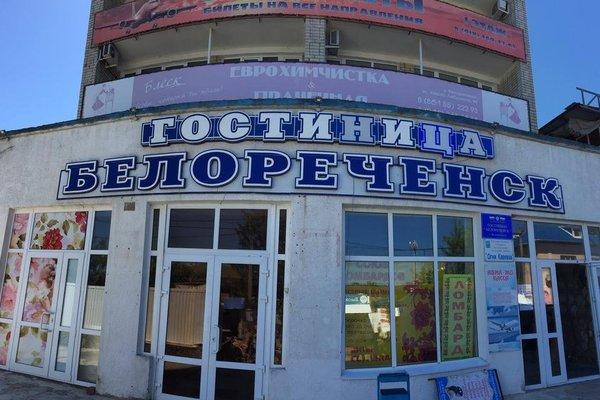 Гостиница Белореченск - фото 19