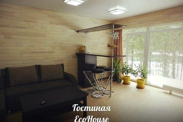 EcoHouse on Artybash - фото 5