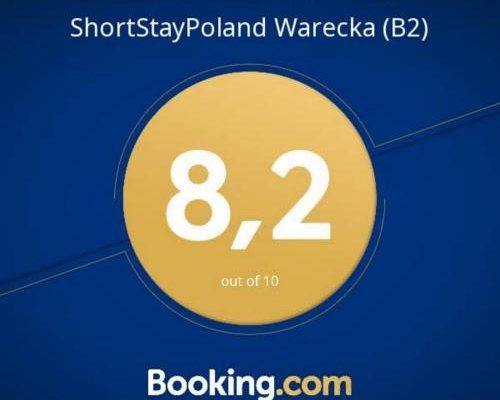 ShortStayPoland Warecka (B2) - фото 14