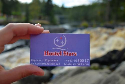 Hostel Stars - фото 19