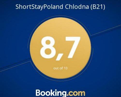 ShortStayPoland Chlodna (A7) - фото 7