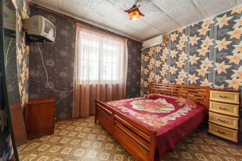 Guest House on Turgeneva - фото 3