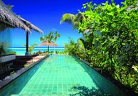 Отзывы OZEN by Atmosphere at Maadhoo — A Luxury All-Inclusive Resort, 5 звезд