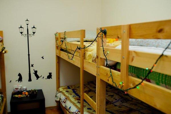 Hostel Fiesta Boom - фото 5